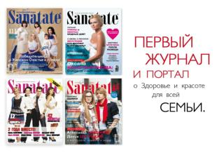 Подготовлено для журнала « S ă n ă tate » Подготовлено : TNS Moldova 02.06.2011