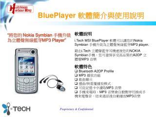 軟體說明 i.Tech MSI BluePlayer  軟體可以讓您的 Nokia Symbian  手機升級為立體聲無線藍芽 MP3 player.