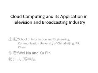 Cloud Computing and its Application  in Television  and Broadcasting Industry