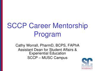 SCCP Career Mentorship Program
