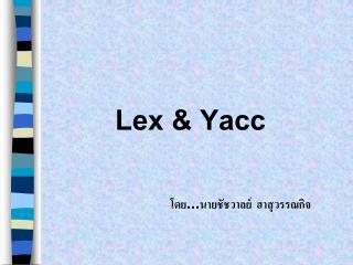 Lex & Yacc