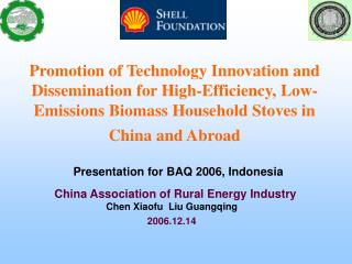 China Association of Rural Energy Industry Chen Xiaofu  Liu Guangqing 2006.12.14