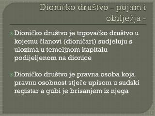 Dioničko društvo - pojam i obilježja -