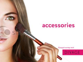 DIVAGE ACCESSORIES