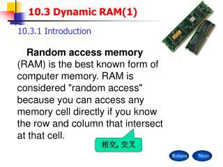 10.3 Dynamic RAM(1)