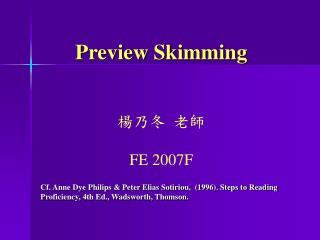 Preview Skimming ??? ?? FE 2007F