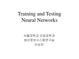 Training and Testing Neural Networks