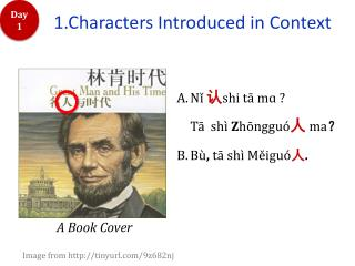 1.Characters Introduced in Context
