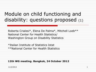 Module on child functioning and disability: questions proposed  (1)