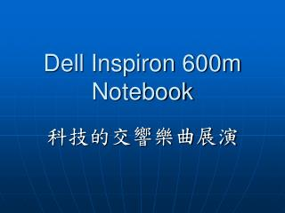 Dell Inspiron 600m Notebook