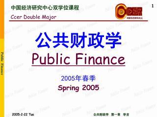 ????? Public Finance