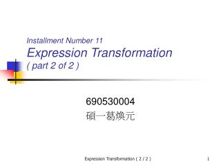 Installment Number 11 Expression Transformation  ( part 2 of 2 )