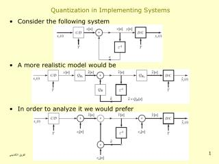Quantization in Implementing Systems