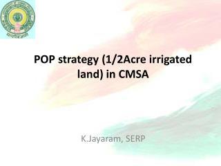 POP strategy 1