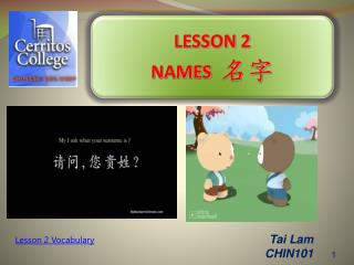LESSON 2 NAMES   名字