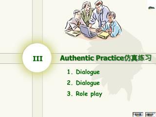 Authentic Practice ????