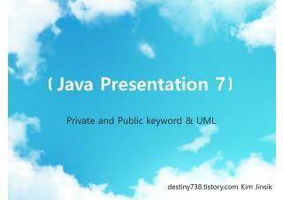 Java Presentation 7