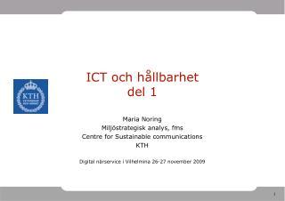 ICT och hållbarhet del 1