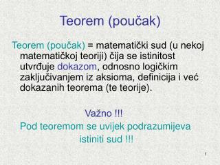 Teorem (poučak)