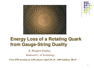 Energy Loss of a Rotating Quark from Gauge-String Duality