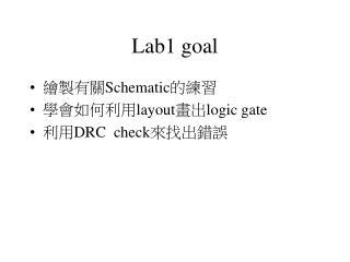Lab1 goal