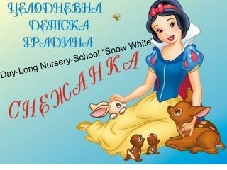 "Day-Long Nursery-School ""Snow White"""