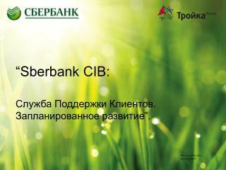 """Sberbank CIB:"