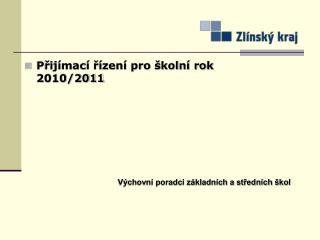 P?ij�mac� ?�zen� pro �koln� rok 2010/2011