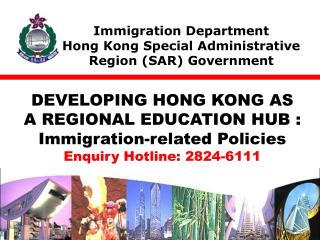 Immigration Department  Hong Kong Special Administrative Region (SAR) Government