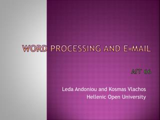 Word Processing and E-mail ΑΓΓ  66