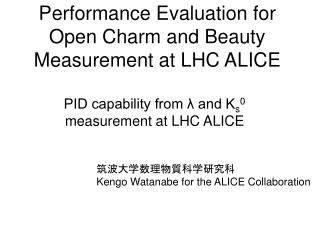 Performance Evaluation for Open Charm and Beauty Measurement at LHC ALICE