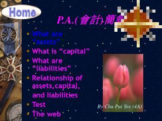 P.A.( 會計 ) 簡報