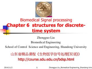 Biomedical Signal processing Chapter  6  structures for discrete-time system