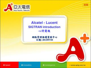 Alcatel - Lucent SIGTRAN introduction 心得簡報