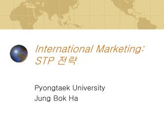 International Marketing: STP  전략