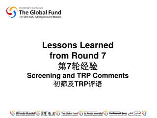 Lessons Learned from Round 7 第 7 轮经验 Screening and TRP Comments 初筛及 TRP 评语