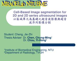Cell-Based Image segmentation for 2D and 2D series ultrasound images 以區域單元為基礎之超音波影像與超音波序列影像分割