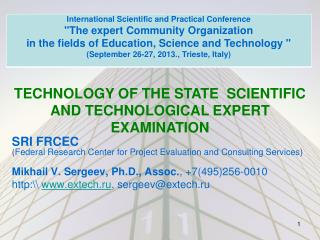 SRI FRCEC ( Federal Research Center for Project Evaluation and Consulting Services )
