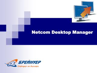 Netcom  Desktop Manager