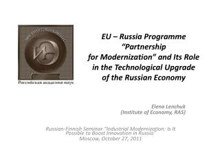 Elena Lenchuk  (Institute of Economy, RAS)