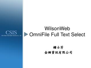 WilsonWeb OmniFile Full Text Select