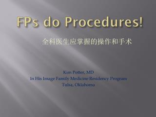 FPs do Procedures!