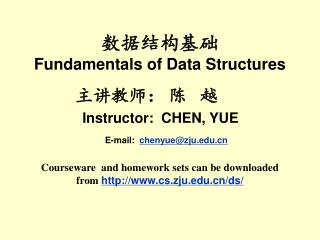 ?????? Fundamentals of Data Structures