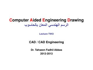 C omputer  A ided  E ngineering  D rawing الرسم الهندسي المعان بالحاسوب Lecture TWO