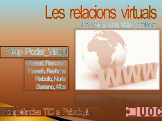Les  relacions  virtuals