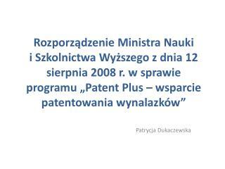 Patrycja  Dukaczewska