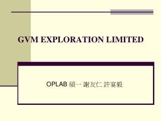 GVM EXPLORATION LIMITED