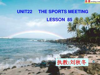 UNIT22     THE SPORTS MEETING                                      LESSON  85