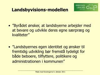 Landsbyvisions-modellen