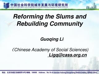 Reforming the Slums and Rebuilding Community